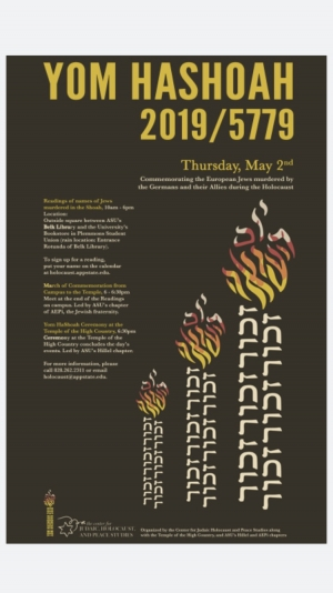Yom Hashoah event flyer