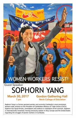 Sophorn Yang, prominent union activist and a delegate to the UN Conference on the Status of Women, will speak at Appalachian on Thursday, March 30, at 7 p.m. The event is free and open to the public.