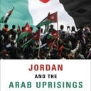 """""""Jordan and the Arab Uprisings: Regime Survival and Politics Beyond the State,"""" by Dr. Curtis Ryan, professor of political science at Appalachian State University. The book is published by Columbia University Press. Columbia University Press image"""