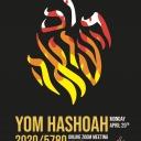 Yom HaShoah 2020 Online Commemoration poster image.