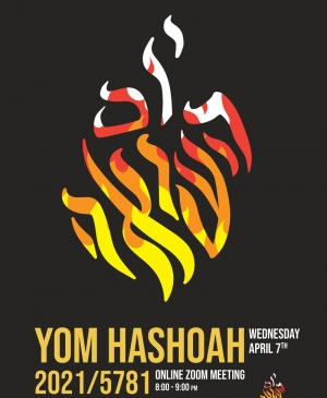 Center for Judaic, Holocaust and Peace Studies Yom HaShoah poster for virtual event