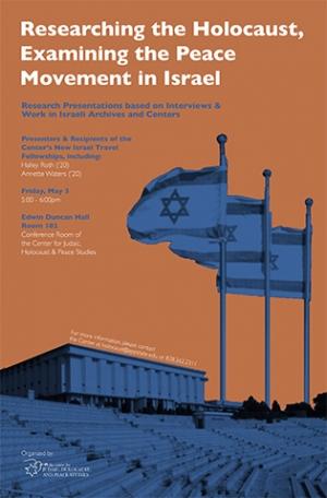 Student Israel research presentation flyer